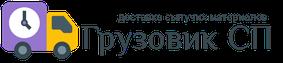 Продажа сыпучих материалов с доставкой в г. Сергиев Посад-Продажа сыпучих материалов с доставкой в г. Сергиев Посад